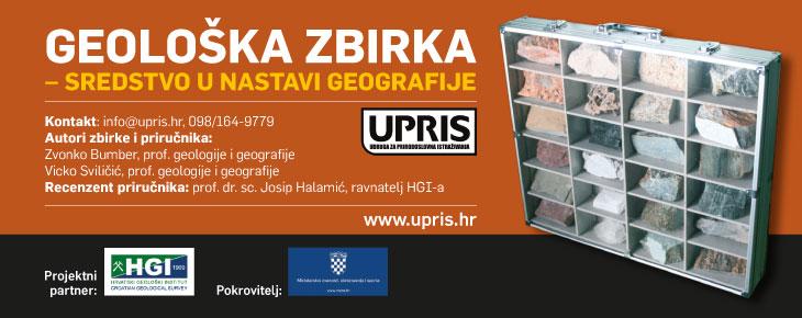 """Oglas za """"Geološu zbirku"""" objavljen u Natiional Geographicu Hrvatska"""